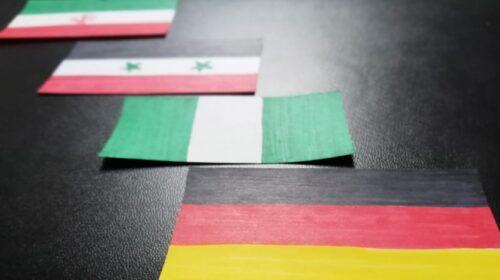 کارت های شناسایی آلمان برای افراد تابعیت داده شده